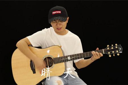 晴天吉他谱 弹唱视频教学