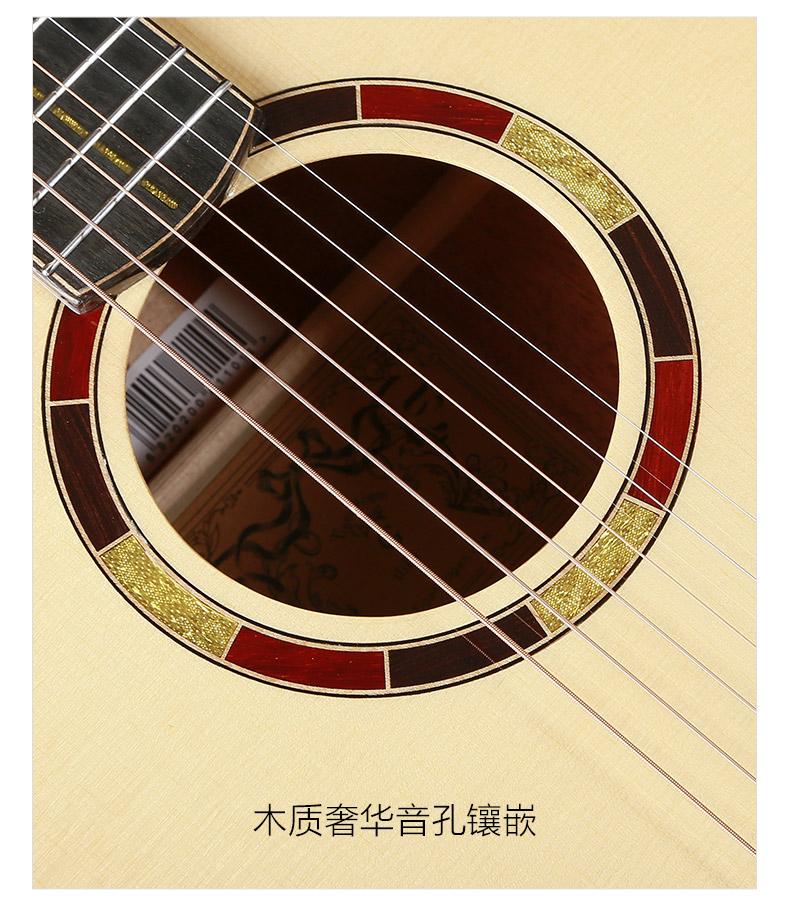 山路民谣吉他9