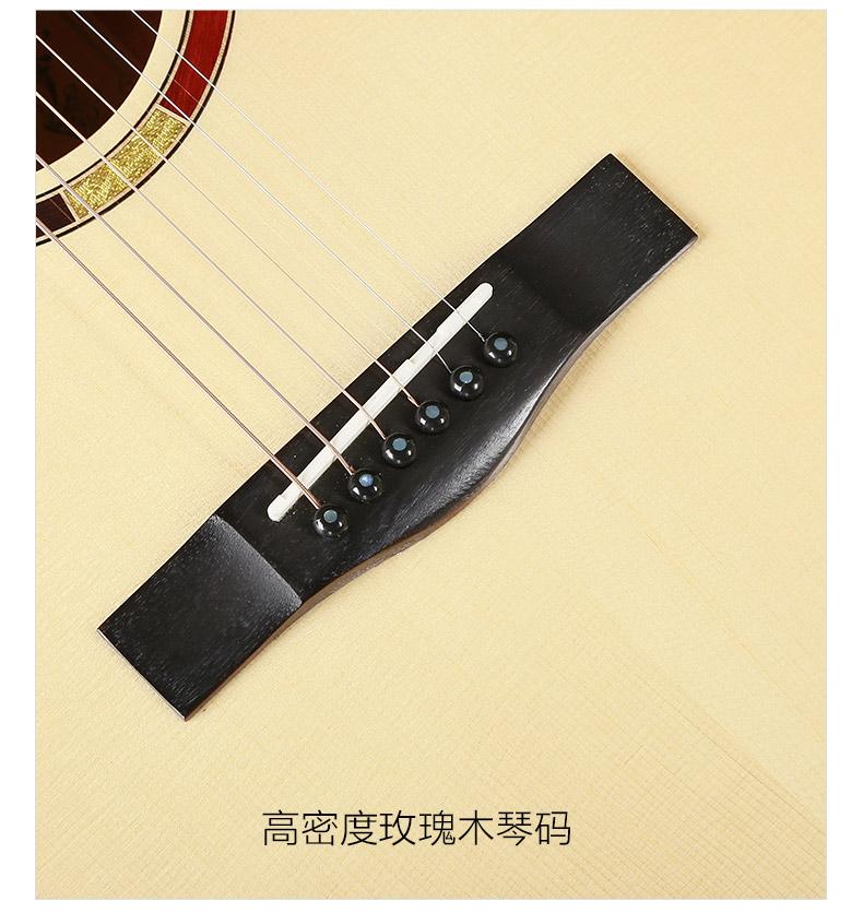 山路民谣吉他10